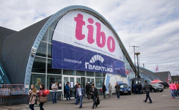 Итоги выставочного форума ТИБО