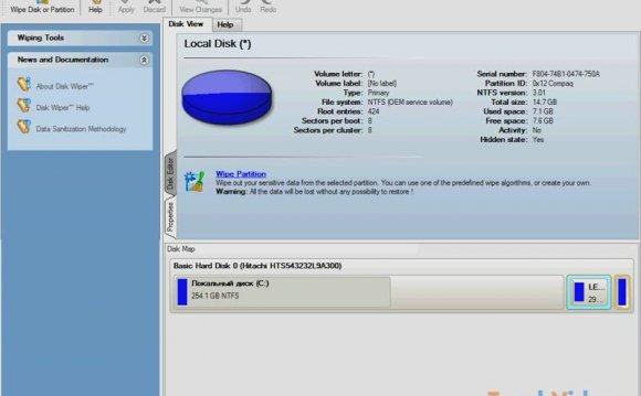 Полное удаление файлов