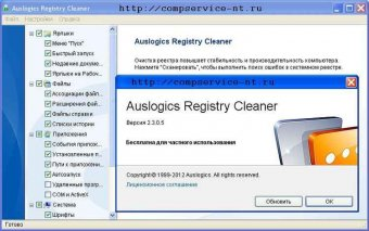 06_registry_cleaner
