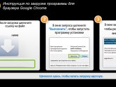Программа для Ускорения Компьютера Windows 7
