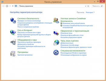 Удаление программы в Windows8